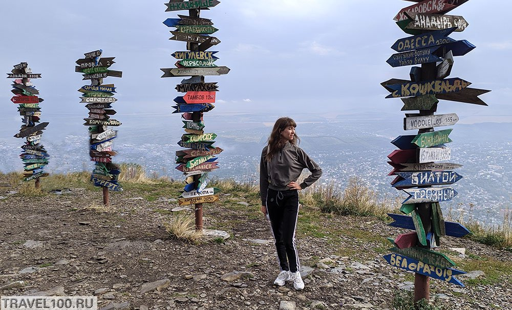 gora-mashuk-stolby-smotrovaya-piatigorsk