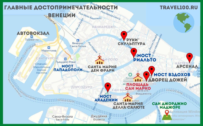 karta-dostoprimechatelnostej-venecii-marshrut