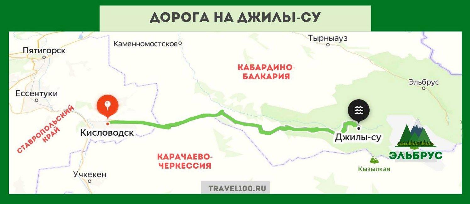 karta-marshrut-na-dzhyly-su-iz-kislovodska