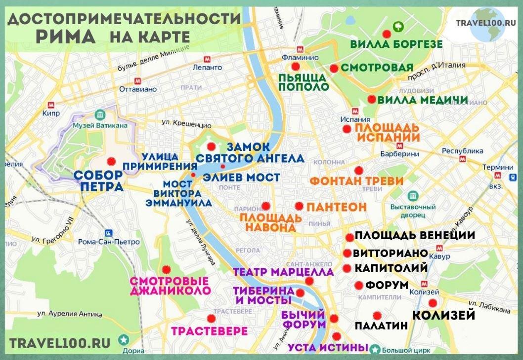 karta rima s doctoprimechatelnostyami na russkom
