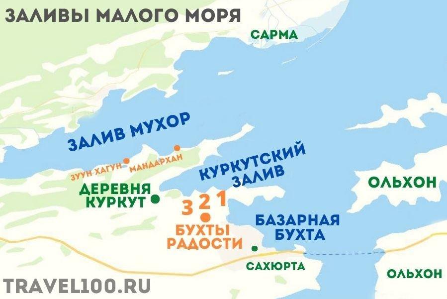 kurkutskii zaliv na karte zalivy malogo morya